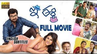 E Ee  telugu latest movie  || Neiraj Sham | Naira Shah