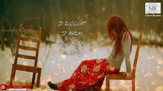 Painful heart touching Telugu girl love failure quotes Telugu WhatsApp status_ne.mp4
