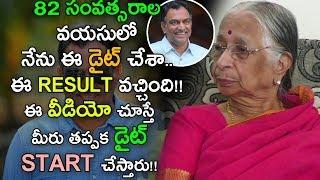 Veeramachaneni Diet Followed By 82 Year Old Women | VRK Diet Follower | Gold Star Entertainment