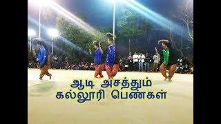 College Girls Dance Performance | Students Group Dance | Mesmerizing Dance | Ms Parvathi Warrier