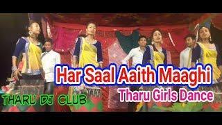 Har Saal Aaith Maghi ( Maghi Geet) Tharu Girls Dance Mix By DJ Sundar