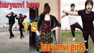Haryanvi boys Dance vs haryanvi girls dance, Hariyanvi boys Dance vs haryanvi girls dance on Tiktok