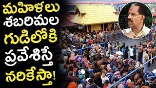 Actor Kollam Thulasi Shocking Comments on Women Entry in Sabarimala Temple | Tollywood Nagar