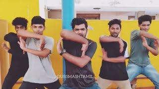 Kuthu Songs Dance Performance Boys vs Girls | Dubsmash Tamil