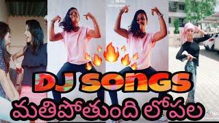 Dance :- Girls on fire | Telugu dj songs remix dance | Dj songs remix
