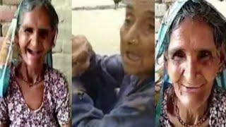 Old woman funny video 2019 || Old woman I love you video hindi