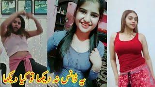 Cute Girls Dance on Swag say sawagt | High Rated Gabru | Rab ny Husan Deta Tenu Raj kay | Beautifull