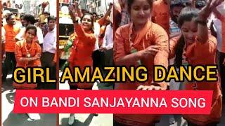 Girl Amazing Dance On Bandi Sanjay Song || BJP || AMAZING Dance