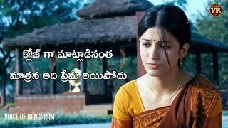 Telugu best friendship Telugu WhatsApp status video boys and girls friendship video Veeru creative