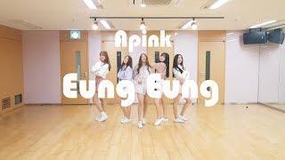 Apink(에이핑크) _ %%(Eung Eung(응응)) Dance Cover feat.Empire Girls