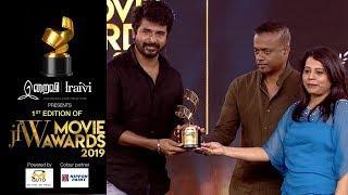 JFW Movie Awards | Sivakarthikeyan - Best Women Centric Film| Kaana