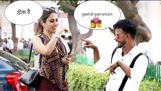 Love At First Sight Prank On Cute Girls   Luchcha Veer HD