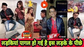Rocky Superstar New Vigo Video || Best Compilation 2019|Every Girls  Deam Boy  || Vigo ka Stars ||