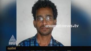 Man arrested for sending porn video to women | FIR 17 JUL 2018