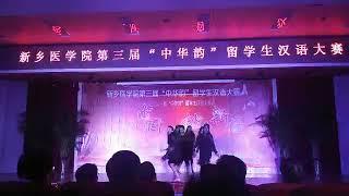 Music Gala Indian Girls Dance....#wyc..xxmu vibes