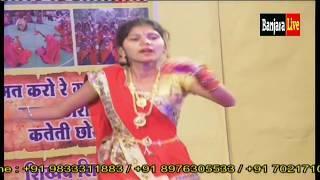 Aawgi Aandhi Re Banjara Girls Amazing Dance  Banjara Lok Kala Manch Kalyan Mumbai