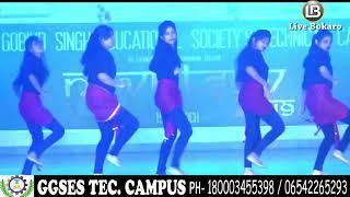 Bollywood Mashup Dance By College girls | GGSES TECH. CAMPUS | Bokaro