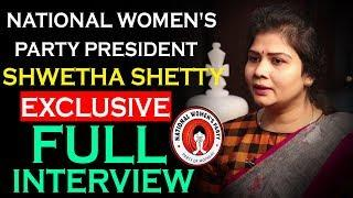 National Women's Party President Shwetha Shetty Full Interview Exclusive | Friday Poster