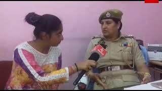 Interview with SHO Women Cell, Kirti Sharma