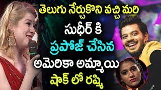 Foreign Girl Love Propose To Sudheer In Telugu-Rashmi In Shock|#SudheerGadiPelliGola|GARAM CHAI