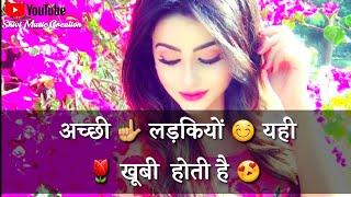 ????Status For Attitud Girls WhatsApp Status Videos // Very Sad Heart Touching WhatsApp Status Video