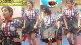 Kendriya Vidyalaya Ki Girls ka Dance | School Girls Hot Dance Video