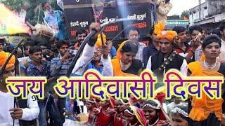 आदिवासी परम्परा वीडियो // School Girls Aadivasi Video // Cuts Girls Dance / New Aadivasi video 2018