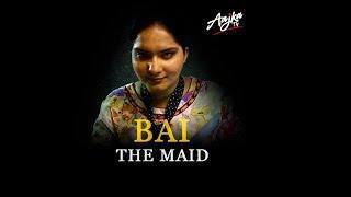 BAI The Maid || Pakistani Short Film || 2019 || Aajka Tv