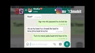 Boy chat fiance ???? || heart ???? touching ???? chatting || Boy chat Girl
