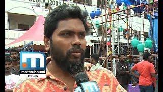 Women Should Enter Sabarimala: Pa Renjith| Mathrubhumi News