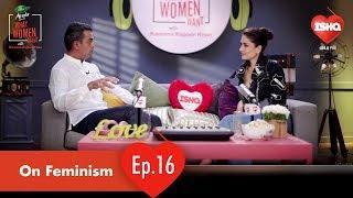 Milind Deora & Kareena Kapoor Khan - Feminism & Women | Dabur Amla What Women Want | 104.8 Ishq