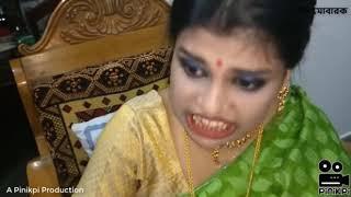 ????শর্ট ফিল্ম ????কোরবানির বউ????Short Film  Korbanir Bou ???? ⚡Rights of Women ????