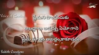 Girls Love Failure Sad Emotional Telugu Whatsapp Status