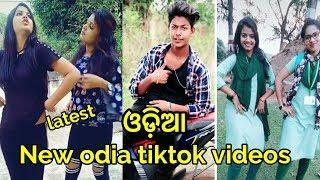 Best odia tiktok videos collection ll odia girls nice tiktok videos ll