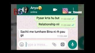 After???? breakup||????gf send message bf????after breakup girl❤||first time||????present by boy cha