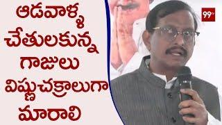 Janasena Leader Vijay Babu about Women Protection | Madhapur | 99 TV Telugu
