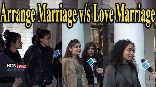 HCN News : What Girls' think? Inter-caste or Inter-religion? | Love Marriage | Arrange Marriage