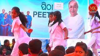 Manikapur school girls dance (aame shisu aame shisu)
