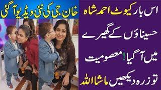Pathan Bacha Ahmed Shah With Pakistani Girls In Show Latest Video 2018 || Star Production