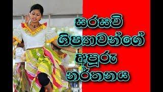 University Girls Dance of Srilanka