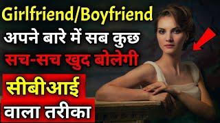 Dating- how to impress a girl in hindi