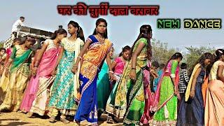 Beautiful Girls Dance // घर की मुर्गी दाल बराबर // New Song Mix 2019