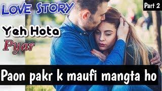 Heart Touching Love Story | Sad Conversation B/W Girl & Boy | Part 2