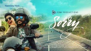 Sorry | Short Film | Benjith Baby | Mathukkutty | Nayana Anil | Aneehsa Ummer | Anto James