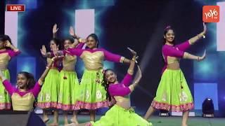 Girls Amazing Dance Performance for Latest Telugu Super Hit Songs 2018 | WTC Houston | YOYO TV