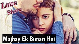 Heart Touching Love Story | Love Conversation Between Girl & Boy | Short Love Stories