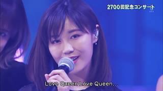 E-girls Love ☆ Queen 20180331