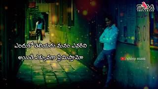 Boys and girls love failure heart breaking whatsapp states in telugu video