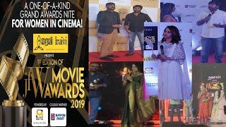 JFW Movie Awards 2019 | jfW awards for Women | Kollywood Industry Film Awards 2019 |Info Q