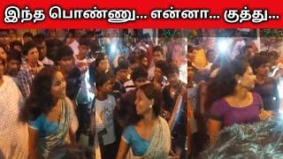 இந்த பொண்ணு என்னா குத்து குத்து து _ Tamil girls street dance